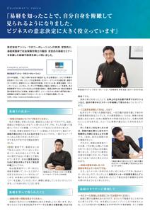 hugkumu_works20161-1
