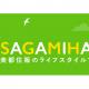 制作実績|取材執筆・相模原のライフスタイルマガジン「I'M HOME SAGAMIHARA」美都住販様[不動産]